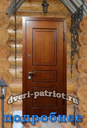 стальные двери в москве в юзао