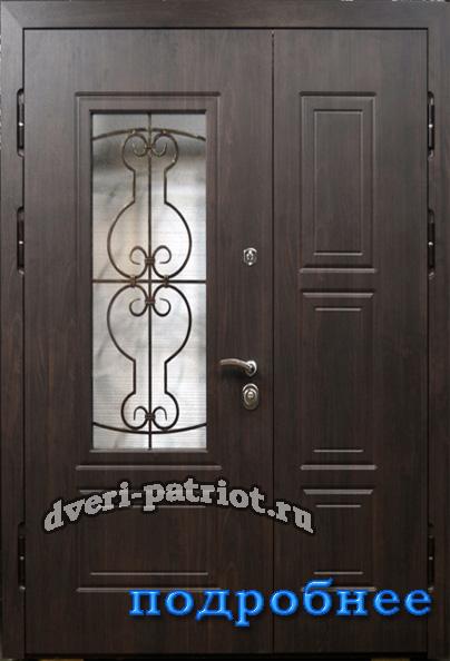двухстворчатые входные двери на заказ
