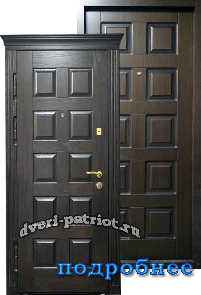 железная дверь в г железнодорожном