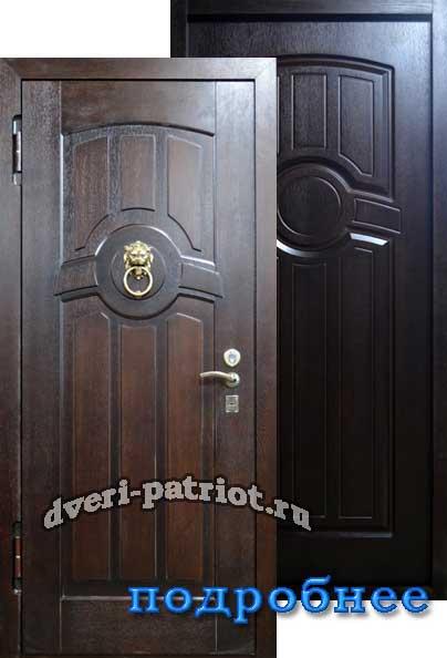 стальные двери с установкой щербинка