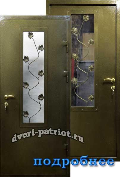 заказать и установить металлическую дверь со стеклопакетом