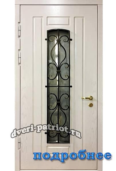 входная дверь со стеклом и решёткой