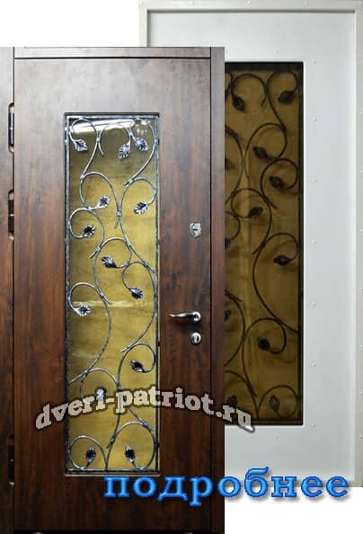 входные двери со стеклопакетом эконом