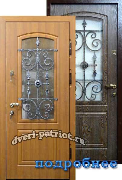 уличные стальные двери со стеклом