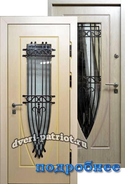 двери металлические с стеклопакетом и решеткой