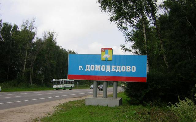 На востоке москвы ограбили почту на 2,5 млн